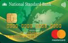 С заботой о Вас — Дебетовая карта / Visa Classic, MasterCard Standard