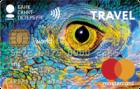 Travel — Дебетовая карта / MasterCard World