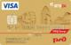 Золотая карта ВТБ 24 — РЖД — Кредитная карта / Visa Gold