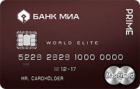 MasterCard World Elite — Дебетовая карта / MasterCard World Elite
