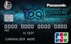 Panasonic — Дебетовая карта / JCB Classic