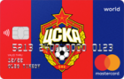 ПФК ЦСКА — Кредитная карта / MasterCard World