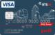 Классическая карта ВТБ 24 — РЖД — Кредитная карта / Visa Classic