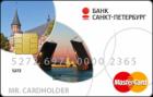 MasterCard Unembossed — Кредитная карта / Visa Unembossed, MasterCard Unembossed