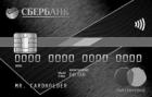 Премиальная — Кредитная карта / Visa Signature, MasterCard World Black Edition