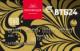 Коллекция Золотая — Дебетовая карта / Visa Gold, MasterCard Gold, Мир Premium