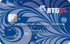 Коллекция Классическая — Кредитная карта / Visa Classic, MasterCard World
