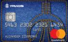 Энерджинс — Кредитная карта / MasterCard Standard