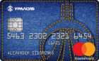 Энерджинс — Дебетовая карта / Visa Classic, MasterCard Standard, Visa Unembossed, MasterCard Unembossed