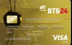 Карта впечатлений Золотая — Кредитная карта / Visa Gold