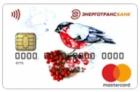 Подарочная — Дебетовая карта / MasterCard Gift