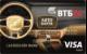 Автокарта Золотая — Кредитная карта / Visa Gold