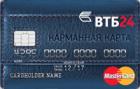 Карманная карта — Кредитная карта / MasterCard Standard
