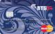 Карта Сashback — Кредитная карта / MasterCard World
