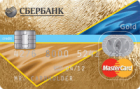 Кредитная MasterСard Gold — Кредитная карта / MasterCard Gold