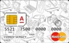 Часы с картой «AlfaPay» — Дебетовая карта / MasterCard Standard