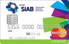 Взаимная выгода — Кредитная карта / MasterCard Standard