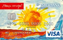 «Подари жизнь» Visa Classic