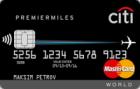 Citi PremierMiles — Кредитная карта / MasterCard World