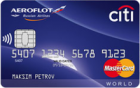 Аэрофлот-Ситибанк — Кредитная карта / Visa Classic