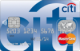 Citibank MasterCard — Кредитная карта / MasterCard Standard