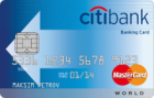 Дебетовая CitiOne — Дебетовая карта / Visa Classic, MasterCard Standard