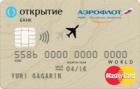 Аэрофлот (Оптимальный) — Дебетовая карта / MasterCard World