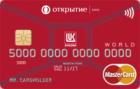 Лукойл Базовый — Дебетовая карта / MasterCard World