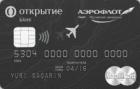 Карта «Аэрофлот» Премиум — Дебетовая карта / MasterCard World Black Edition