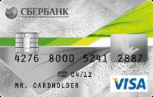Кредитная Visa Classic