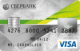Кредитная Visa Classic — Кредитная карта / Visa Classic