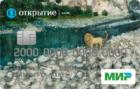 Пенсионная карта — Дебетовая карта / Мир Classic