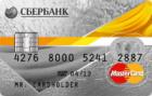 Кредитная Classic — Кредитная карта / Visa Classic, MasterCard Standard