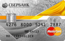 Кредитная MasterCard Standard