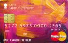Яркая — Дебетовая карта / MasterCard World