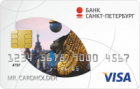 Дебетовая Classic — Дебетовая карта / Visa Classic, MasterCard Standard