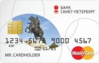 Дебетовая Unembossed — Дебетовая карта / Visa Unembossed, MasterCard Unembossed