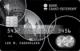Премиальная карта Black — Дебетовая карта / MasterCard World Black Edition