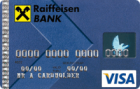 Наличная карта — Кредитная карта / Visa Classic