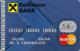 Покупки в плюс — Кредитная карта / MasterCard Standard