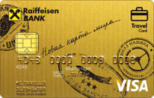 Travel Rewards Gold Card