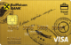 Travel Rewards Gold Card — Кредитная карта / Visa Gold