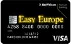Easy Europe — Дебетовая карта / Visa Signature