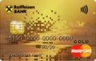 Gold Package — Дебетовая карта / MasterCard Gold