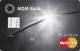Platinum — Кредитная карта / MasterCard Platinum