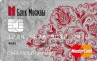 Низкий процент — Кредитная карта / Visa Classic, MasterCard Standard