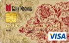 Низкий процент Gold — Кредитная карта / Visa Gold, MasterCard Gold