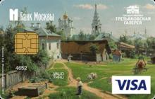Государственная Третьяковская галерея Classic