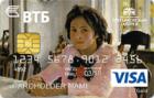 Государственная Третьяковская галерея Gold — Кредитная карта / Visa Gold
