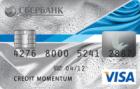 Momentum — Кредитная карта / Visa Electron, MasterCard Maestro